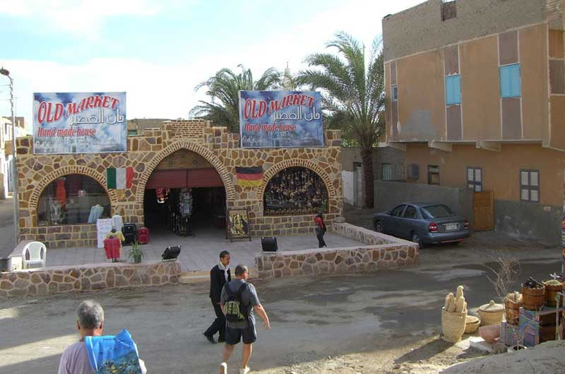 El Quseir city tour from Marsa Alam