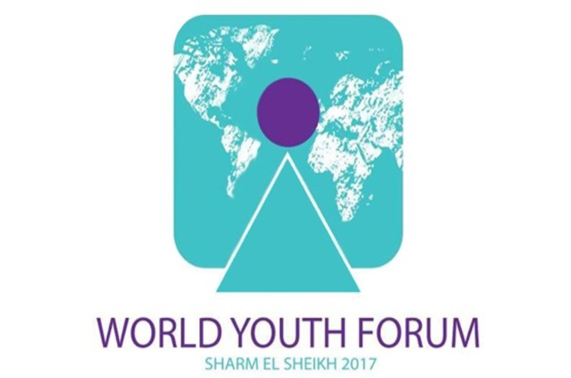 World Youth Forum 2017